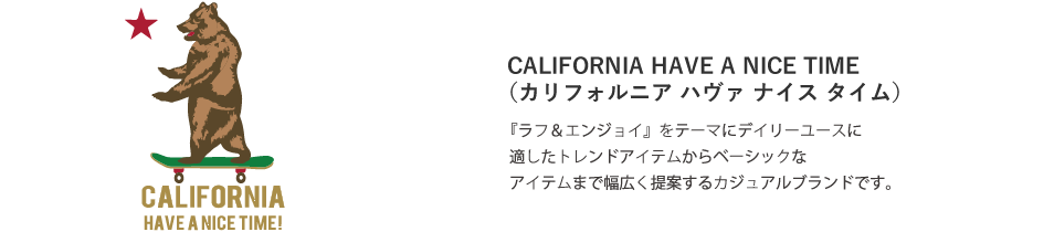 CALIFORNIA HAVE A NICE TIME 繧ォ繝ェ繝輔か繝ォ繝九い 繝上Χ繧。 繝翫う繧ケ 繧ソ繧、繝�